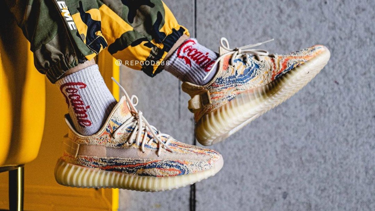 The adidas Yeezy Boost 350 V2 'MX Oat'