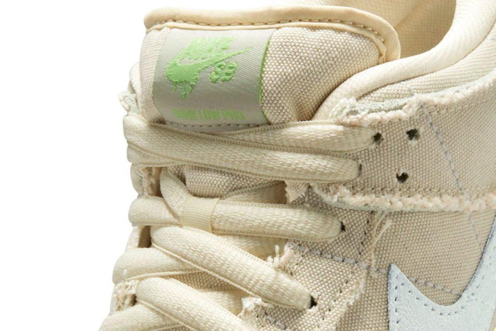 Nike SB 'Mummy'